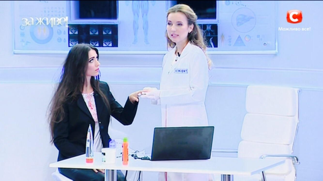 Игнатьева Ольга Эдуардовна, дерматокосметолог