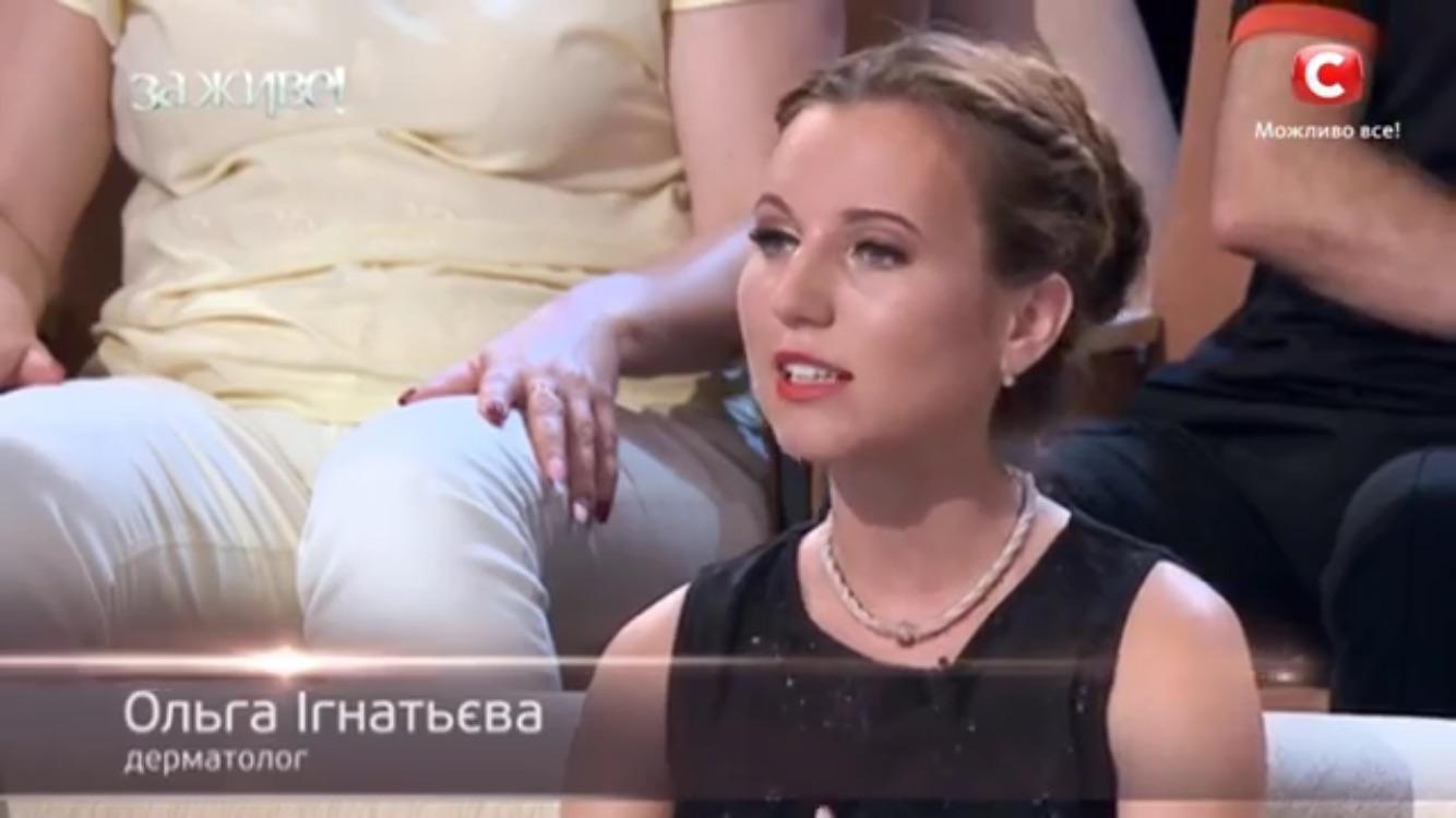 Игнатьева Ольга Эдуардовна.