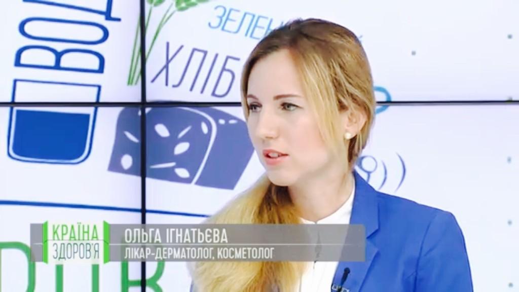 Врач дераматолог Игнатьева Ольга, косметолог, криотерапия