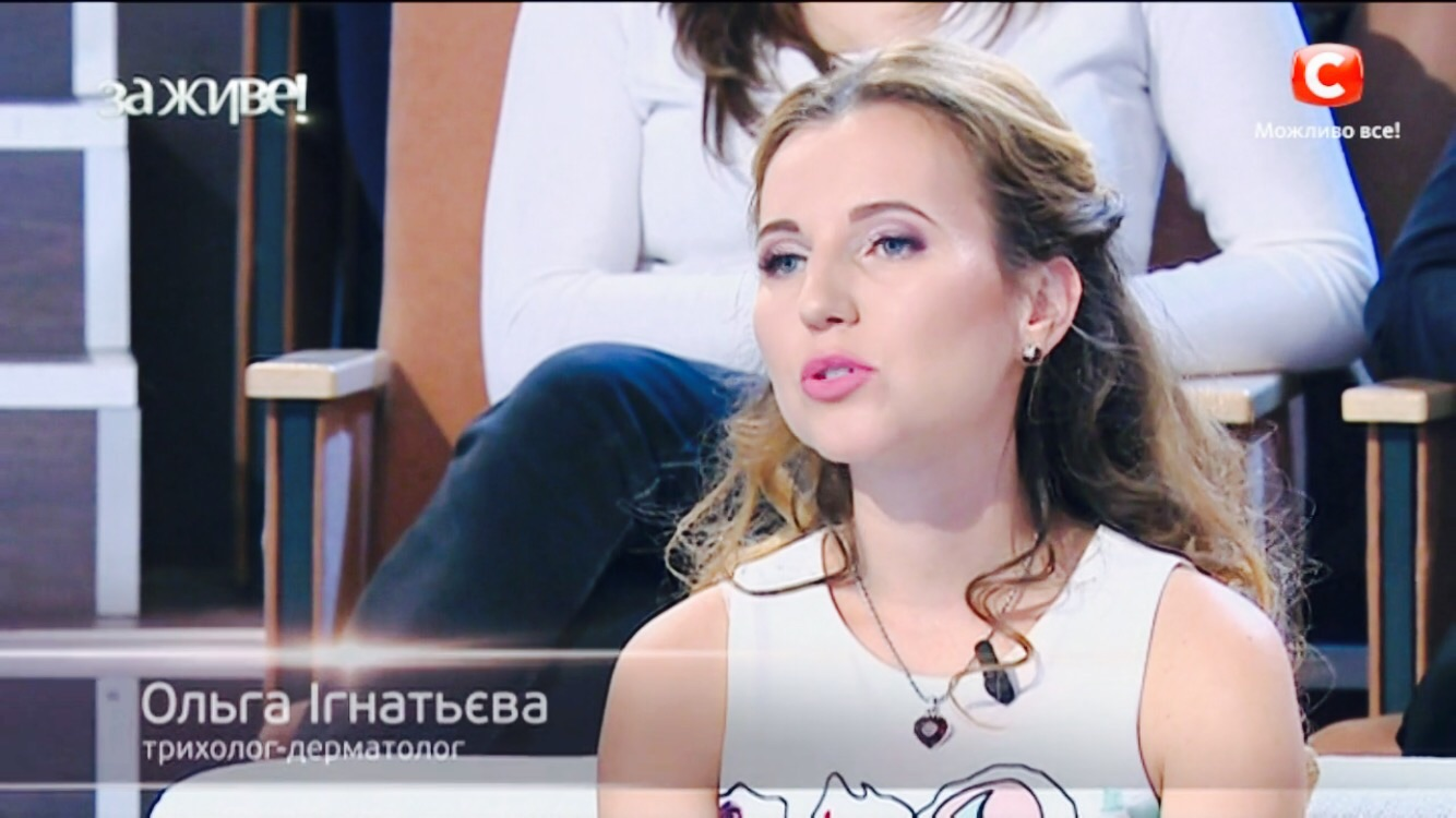 Игнатьева Ольга Эдуардовна
