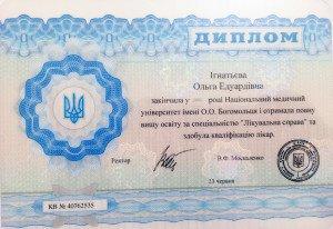 Доктор Игнатьева Ольга Киев советы